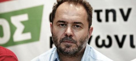 Konstantinos Tsakalidis / SOOC