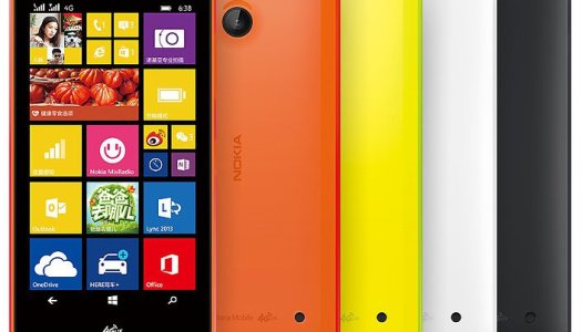 Microsoft Launches the 4G-Capable Nokia Lumia 638 at an Affordable Price