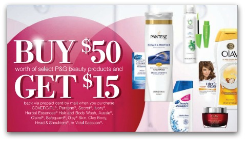 pg-beauty-rebate