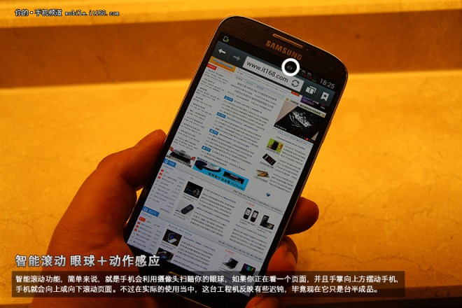 S4  Samsung Galaxy S4 pictures and specifications revealed before the presentation! s43