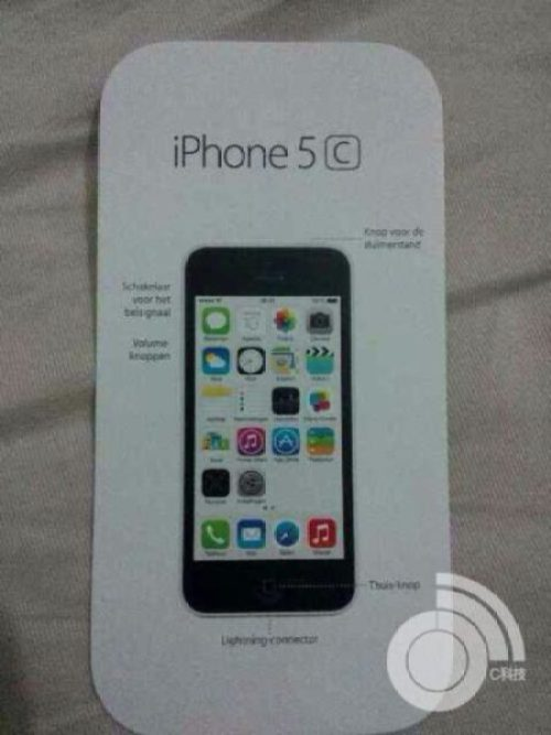 iPhone-5C-manual-SIM-Only-Radar-002  New iPhone 5C guide and circumstances leaked iPhone 5C manual SIM Only Radar 0021
