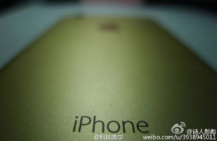 iphone-7-leaked-01