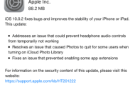 Apple Releases iOS 10.0.2 For iPhone, iPad, iPod touch