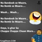 [Awesome] Funny Shayari in Hindi 2015