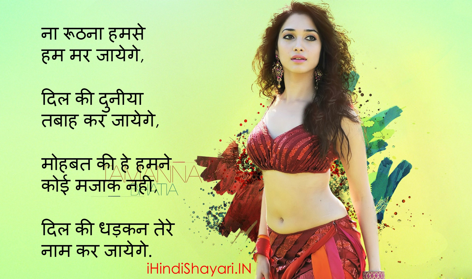 ... - Shayari Sad Hindi Shayari Painful Love Shayari Dard Bhari Shayari
