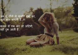 Heart Touching Status in Hindi