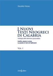 I nuovi testi neogreci - vol 1
