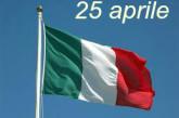 73° anniversario delle Liberazione, domani i dettagli del programma