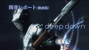 Deep Down, video di 7 minuti con gameplay ma la Beta slitta al 2015