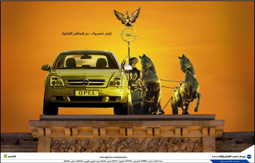 Alghanim Automotive