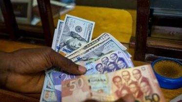 Ghana-Inflation