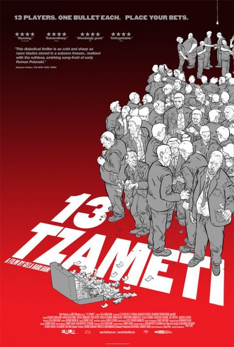Poster do filme 13 Tzameti