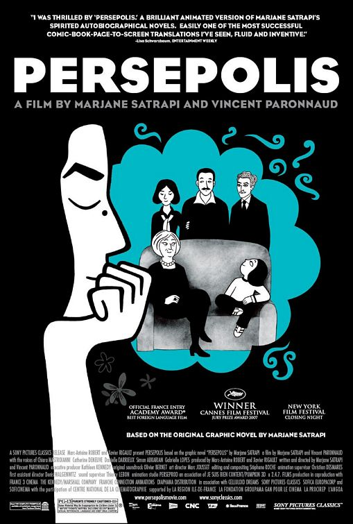 Poster do filme Persépolis