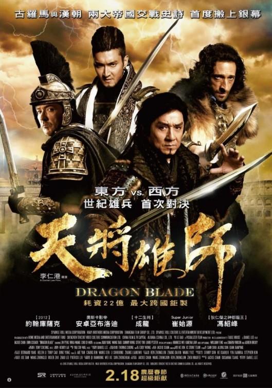 Poster do filme Dragon Blade