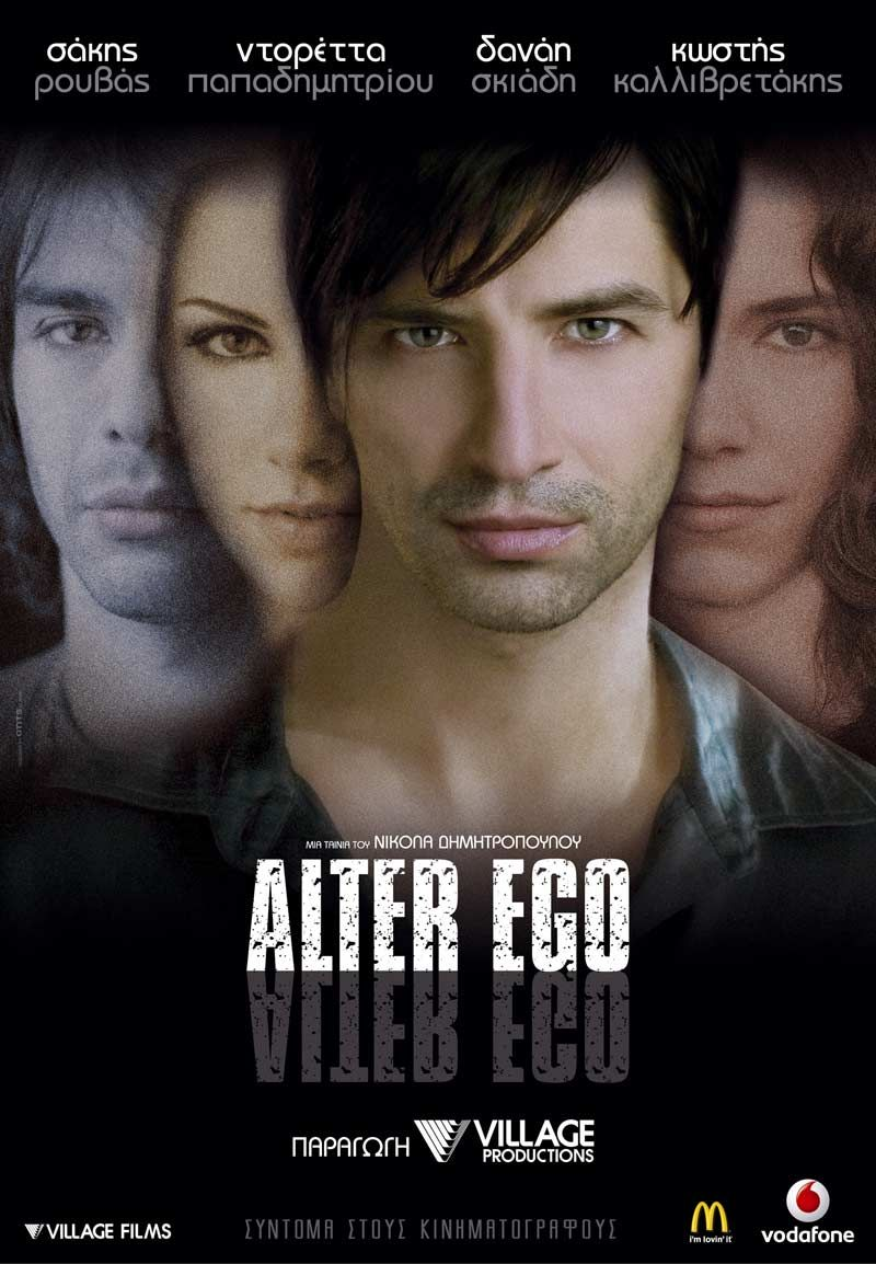 Poster do filme Alter Ego