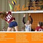 torneo-lingotto-2016