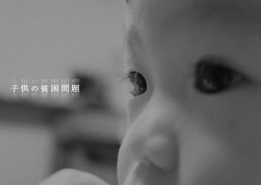 child001