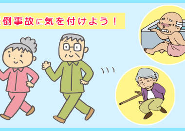 falling_01