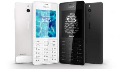 Nokia 515 Black and White Color