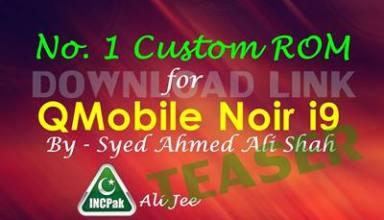 Download-link-of-No.-1-custom-ROM