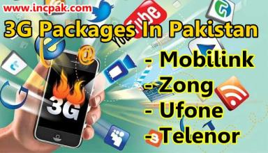 3G Packages in Pakistan
