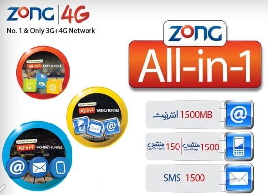 Zong All in 1 Bundles