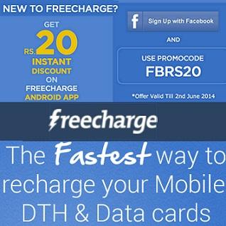 Freecharge recharge coupons