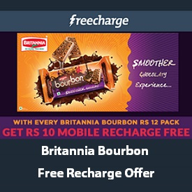 Freecharge Britannia Bourbon Offer Rs 10 Free Mobile Recharge