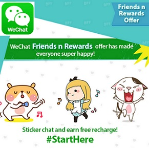 WeChat Free Recharge