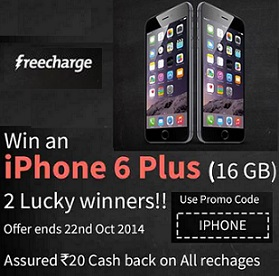 Freecharge Rs 20 Cash Back Promo Code