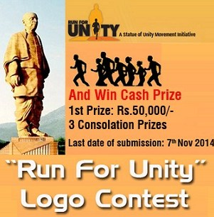 Run For Unity Logo Contest