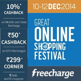 Freecharge GOSF 2014 Offers