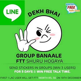Line India Free Talktime