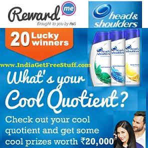 Reward Me Cool Quotient Contest