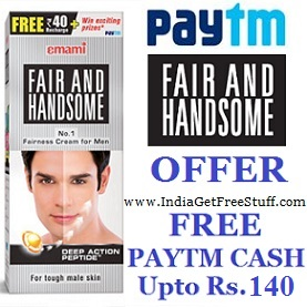 Paytm Fair and Handsome Offer Emami Free Cash Codes worth upto Rs.140