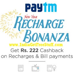 Paytm New Year Recharge Offer
