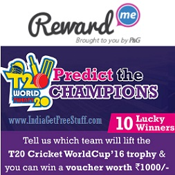 T20 World Cup Contest Reward Me