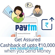 Paytm Send Money Cashback Offer