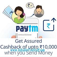 Paytm Send Money Cashback Offer Assured Cashback upto Rs.10,000