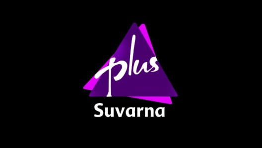 Suvarna Plus