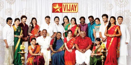 Vijay Stars