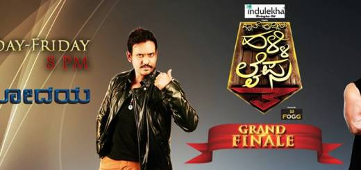 Pyate Hudgir Halli Life Season 3 Grand Finale