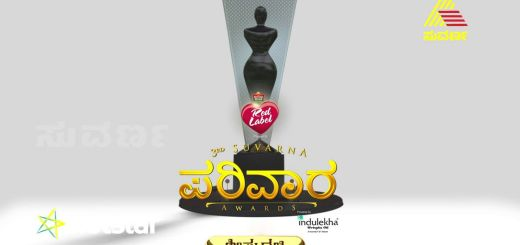 Suvarna Parivaar Awards 2015