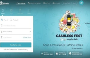MobiKwik to power e-cash payments at Brand Factory, E-Zone
