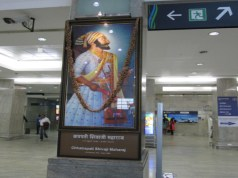 Mumbai International Airport to expand its e-commerce app