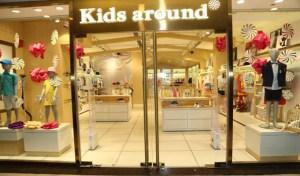 kidsaround-store