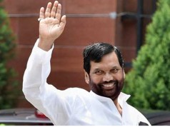 New law to protect consumers' interests: Paswan