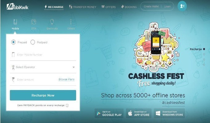 Note Ban: MobiKwik slashes bank transfer fee to zero