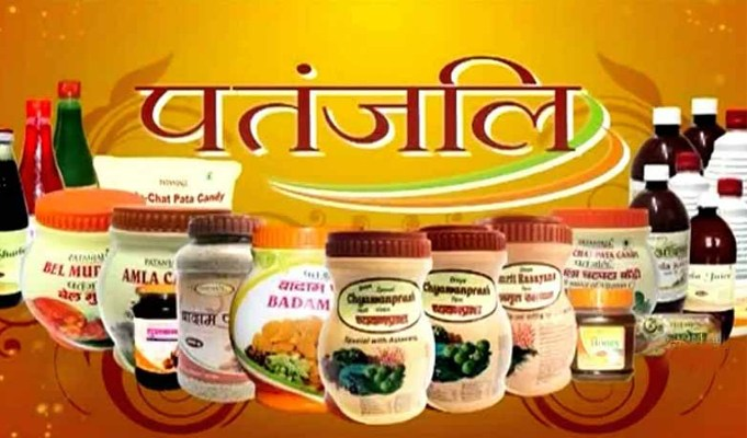 UP CM lays foundation of Patanjali's food and herbal park in Noida
