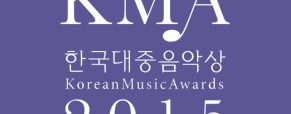 Winners of 12th Korean Music Awards